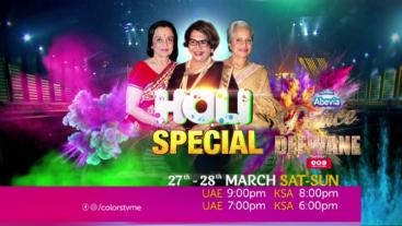 Catch Helen, Asha Parekh & Waheeda Rehman on Dance Deewane Holi Special | 27th & 28th March, 9 PM