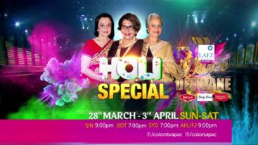 Catch Helen, Asha Parekh & Waheeda Rehman on Dance Deewane Holi Special
