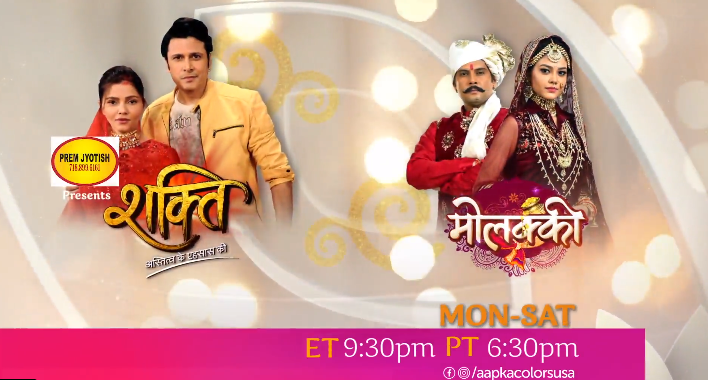Watch Molkki & Shakti only on Aapka Colors