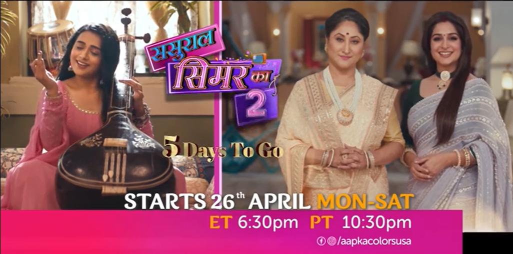 Sasural Simar Ka 2 starts 26th Apr, Mon-Sat ET 6:30pm PT 10:30pm on Aapka Colors