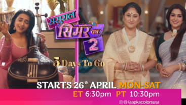 Sasural Simar Ka 2 starts 26th Apr Mon-Sat ET 6:30pm PT 10:30pm on Aapka Colors