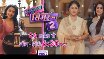 Sasural Simar Ka 2 | 26th April | Mon – Sat, 6.30 PM