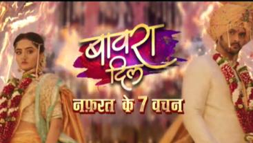 Watch Bawara Dil Mon-Fri 9:30 PM on Colors