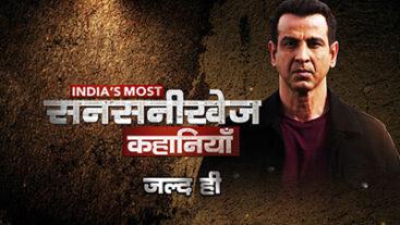 India's Most Sansanikhej Kahaniyaan