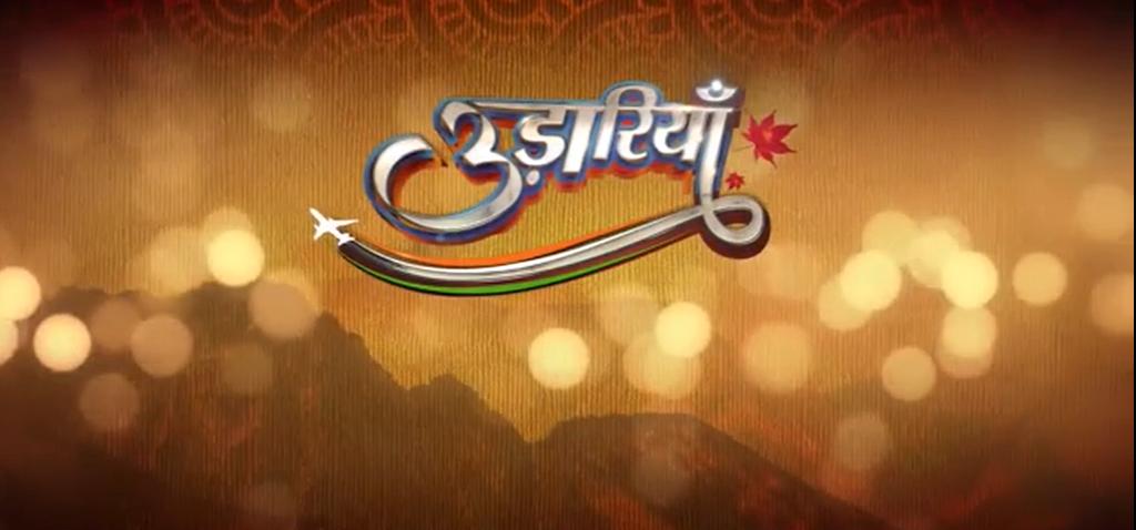 Udaariyaan | Mon-Sat ET 7:30pm PT 8:00pm