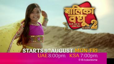 Balika Vadhu Season 2, Starts 9th Aug Mon-Fri @8:00pm on Colors Tv