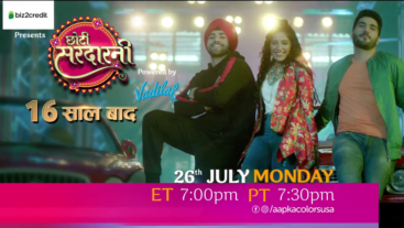 Choti Sarrdaarni Mon-Sat ET 7:00pm PT 7:30pm on Aapka Colors