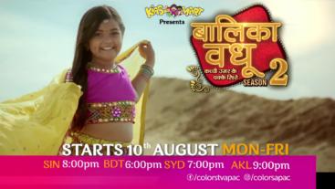 Balika Vadhu Season 2, Starts 10th Aug Mon-Fri @8:00pm on Colors Tv