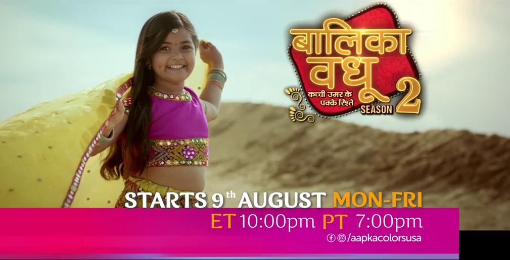 Balika Vadhu Season 2, Starts 9th Aug Mon-Fri ET 10:00pm PT 7:00pm on Aapka Colors