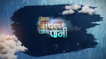 Thoda Sa Baadal Thoda Sa Paani   Mon-Fri, 6.30 PM   Colors TV