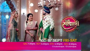 Choti Sarrdaarni   Mon-Fri 7:30pm   Colors TV