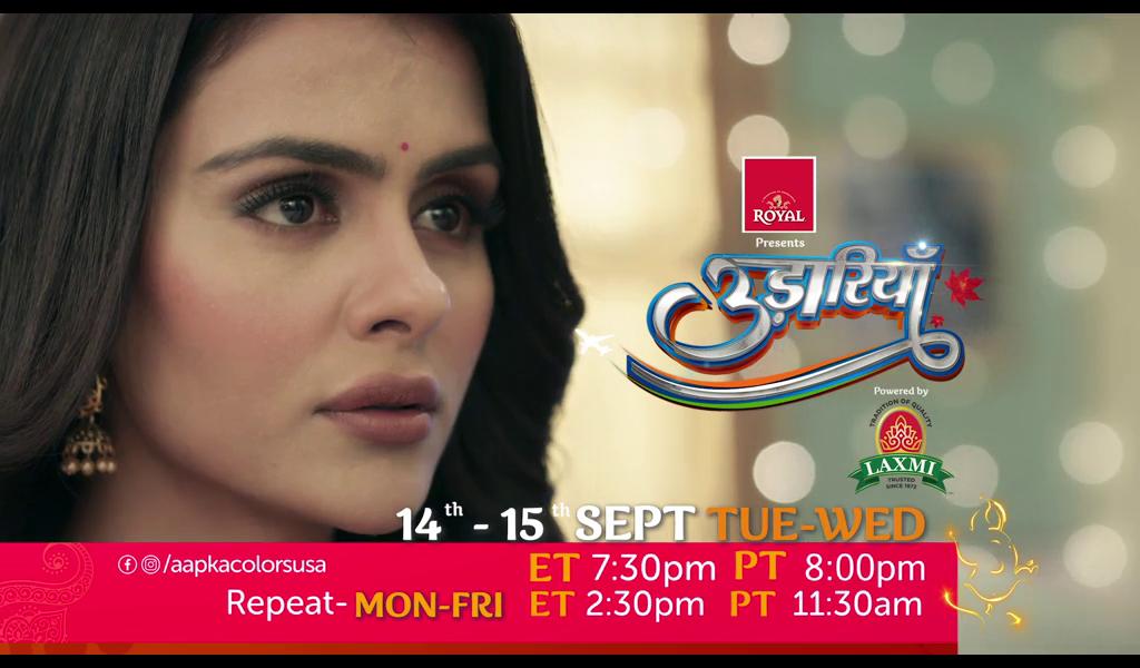Udaariyaan | Mon-Sat ET 7:30pm PT 8:00pm | Aapka Colors