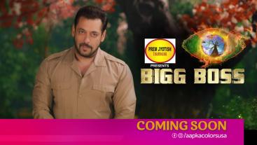 Bigg Boss 15 | Coming Soon