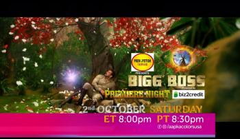 Balika Vadhu | Mon-Fri ET 10:00pm PT 7:00pm | Aapka Colors