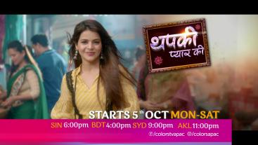 Thapki Pyar Ki | 5th October Onwards | Mon-Sat, 6 PM