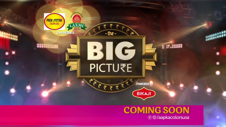 The Big Picture | Coming Soon
